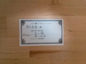 NCM_0339 (1)