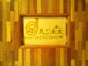 NCM_0450