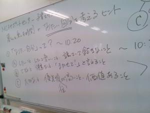NCM_0075