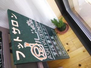 NCM_0091