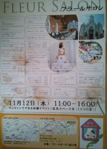 NCM_0197-1