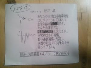 NCM_0361
