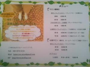 NCM_0670