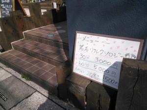 NCM_0877