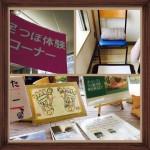 7/30(日)は、桔梗企画設計さんの感謝祭イベントにて出展です♪
