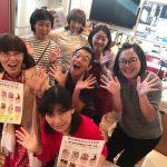 埼玉おとな文化祭、無事22回目が終了!誠にありがとうございました!